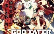 God Eater Resurrection Download Free PC + Crack