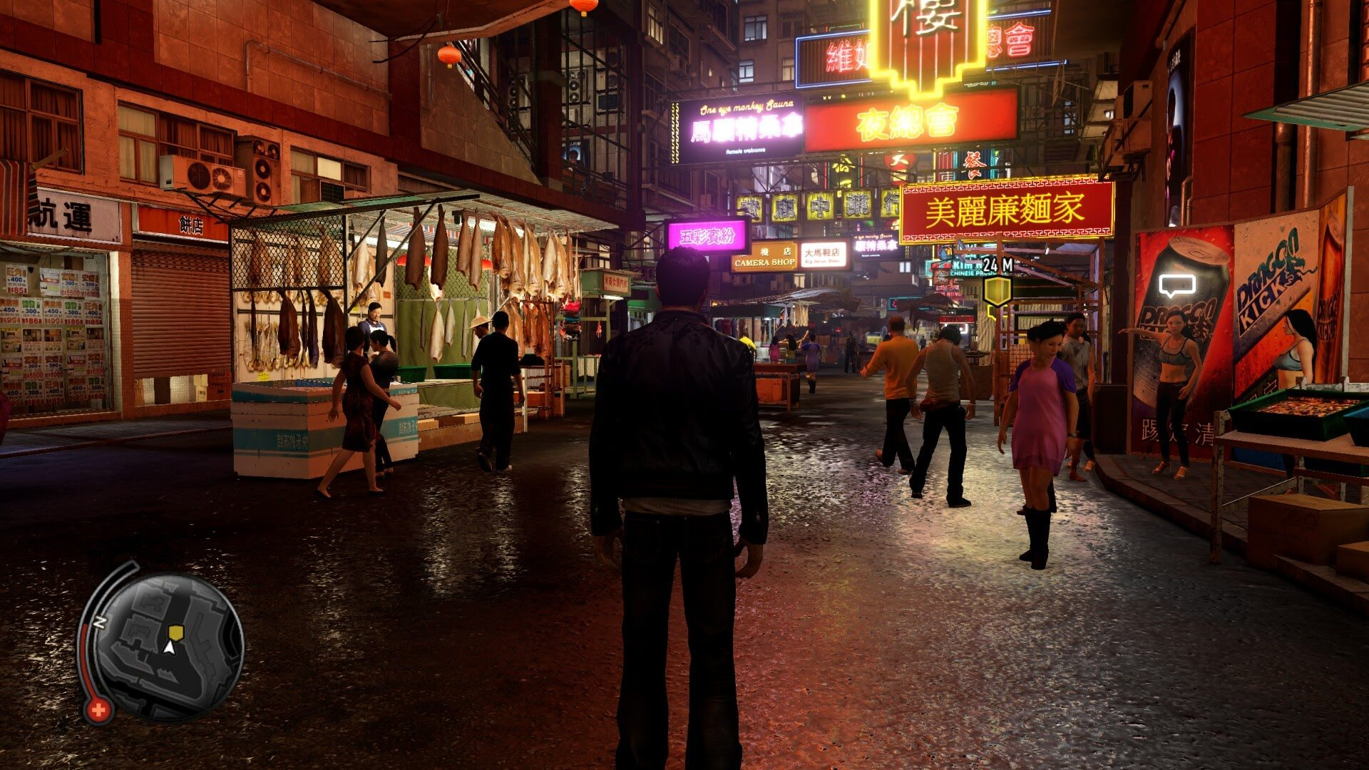 Shenmue 3 download free