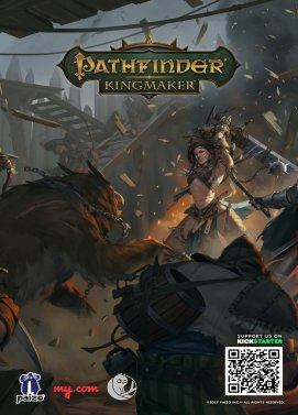 Pathfinder Kingmaker crack