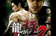 Yakuza Kiwami 2 Download Free PC + Crack