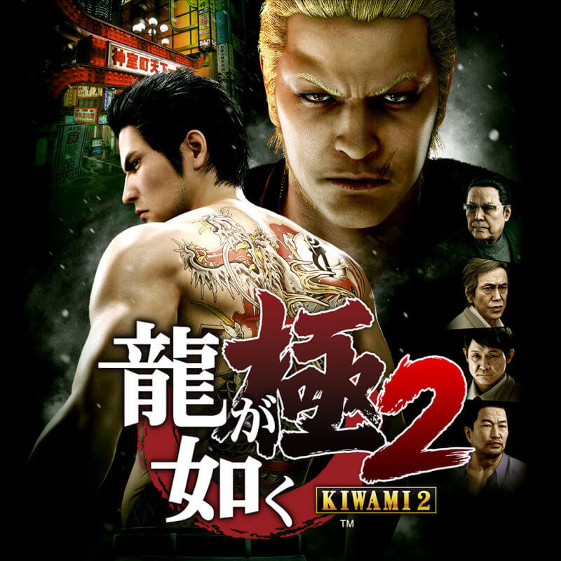 Yakuza Kiwami 2 Download Free PC + Crack